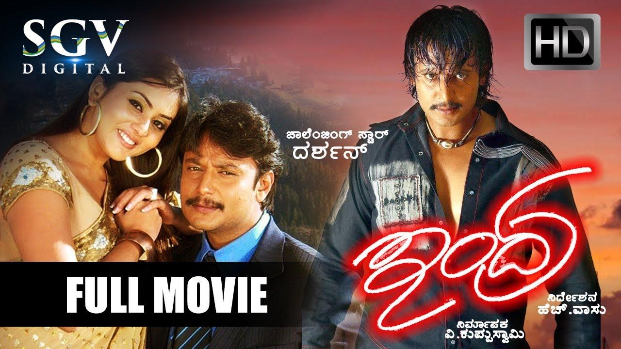 Indra -   Kannada Full Hd Movie  2008  Action