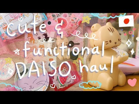 11 CUTE & Interesting Items From DAISO Japan (with Demos!) 😍 | Unique JAPANESE STATIONERY & MORE