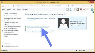 Как получить права Администратора в Windows 10(Иногда в процессе работы за компьютером мы сталкиваемся с проблемой, когда не можем получить доступ к тем..., 2015-10-19T10:31:20.000Z)