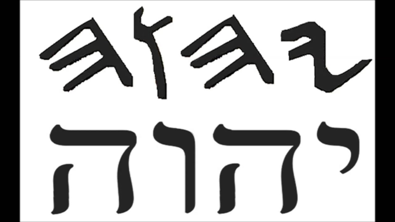 Hebrew Mantra - YHWH