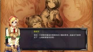 星空幻想 1村 馮德斯村 主線 part6 thumbnail