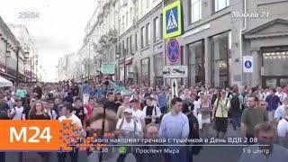 Смотреть видео Собянин прокомментировал действия участников акции оппозиции - Москва 24 онлайн