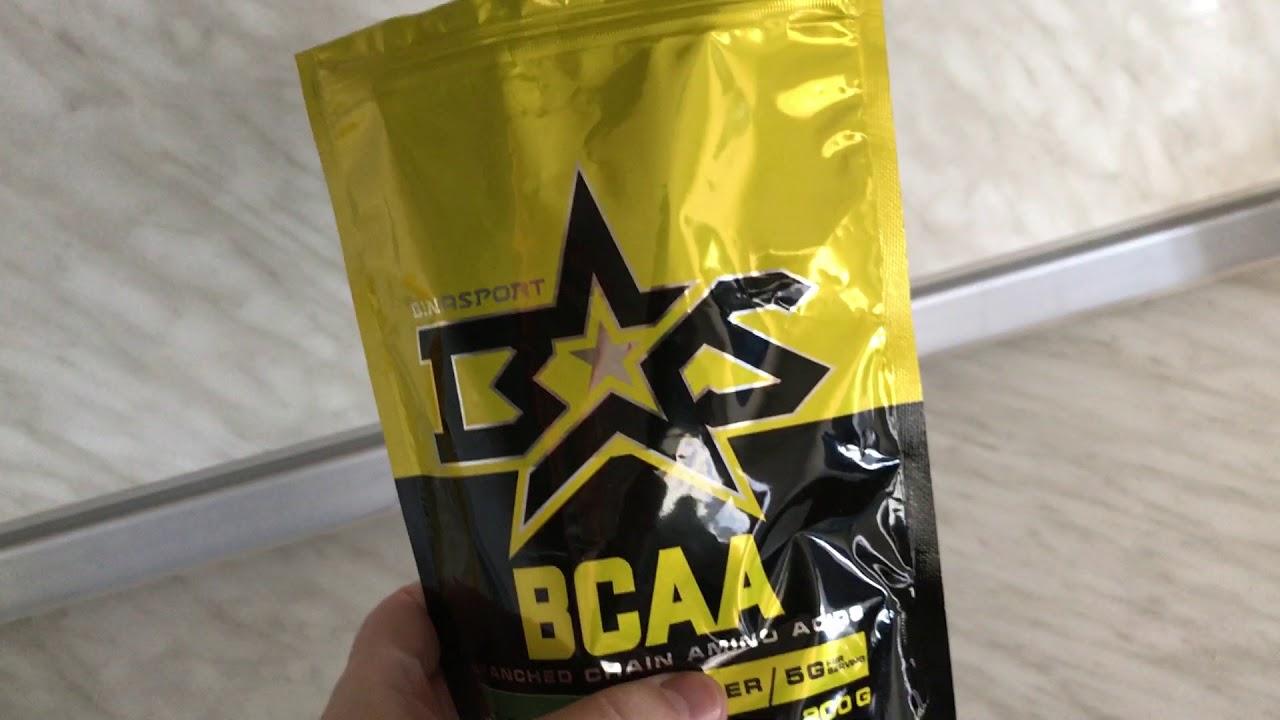 Купить bcaa stark pharm (порошок) по доступной цене в украине, киеве | магазин спортивного питания proteininkiev.