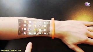 مشاريع تكنولوجية مجنونة من المستقبل !