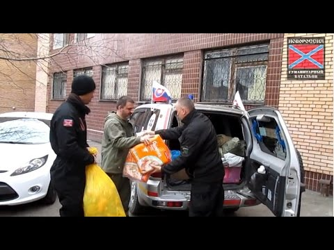 [eng subs] Donetsk children's hospital received humanitarian aid from Slovakia 26/02/2015
