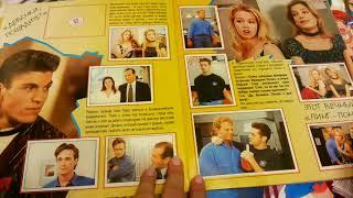 Обмен, покупки № 3 Гарри Поттер 3 Беверли-Хилз 90210 Твари