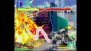 PlayStation - Cyberbots: Full Metal Madness (Gameplay, Import)