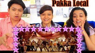 Pakka Local Full Video Song   Jr. NTR, Kajal   ASKD Reaction