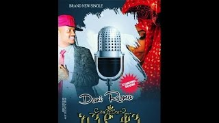 Dani Roma - And Ken - (Official Music Video) - New Ethiopian Music 2016