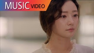 [mv] _cha yeoul(차여울) – i miss u (fight for my way ost) part 6