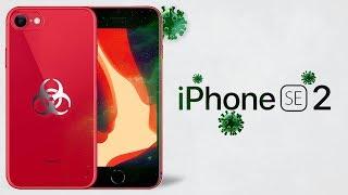 iPhone SE 2 – КОРОНАВИРУС НЕ ПОМЕХА