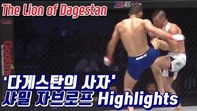 '다게스탄의 사자' 샤밀 자브로프 Highlights / 굽네몰 ROAD FC 056