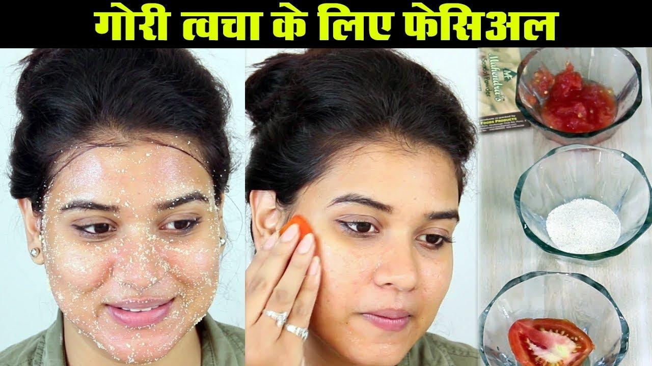 Skin Whitening Facial Face Pack Hindi Youtube