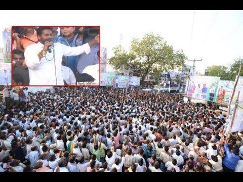 చంద్రబాబు పాలనలో అంతా గోవిందా.. గోవిందా!: జగన్ || YS Jagan Full Speech @ Veldurthi Public Meet