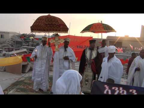 2005 beale meskel st silasie church in qatar doha