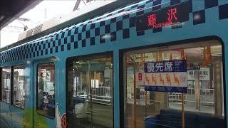 江ノ島電鉄 2000形2001F「TOKYO2020湘南ラッピングトレイン&モノレールKANAGAWA」出発式 in 江ノ島駅
