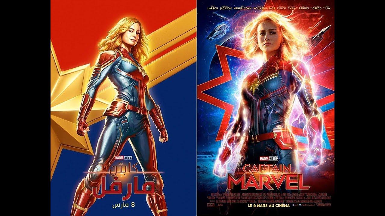 captain marvel : asal usul dan petualangan perdana superwoman marvel