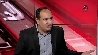 الحوثي وصالح الاخوة الاعداء | غمدان اليوسفي  | بين اسبوعين | تقديم عبدالله دوبلة