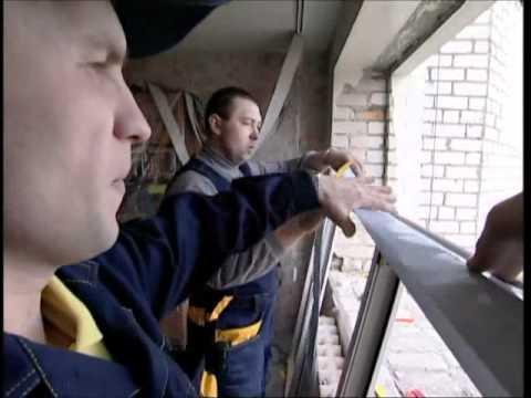 видео: Монтаж пластиковых окон