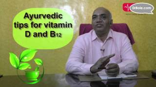 Ayurvedic Tips for Vitamin B12  -Hindi Health Tips