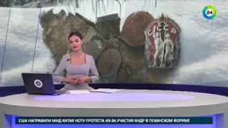 Из окопа в музей  «МИР» помог передать орден «Знак Почета» в ГИМ