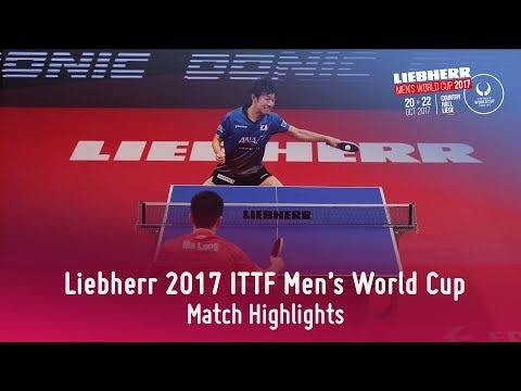 2017 Men's World Cup Highlights I Ma Long vs Koki Niwa (1/4)