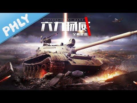 CHINESE Server & Tech Tree Showcase - Type 63 & Type 69-IIA (War Thunder)