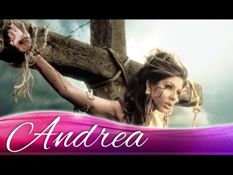 Андреа - Лоша