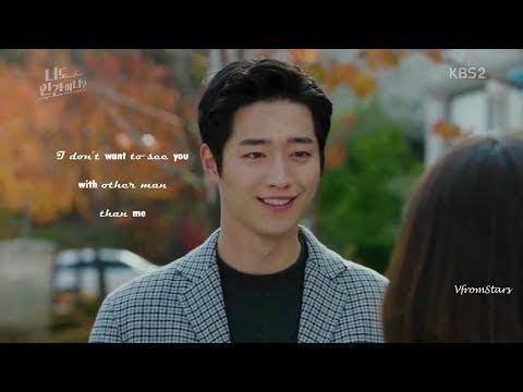 Are You Human? - LOVE (Lyn & HanHae) OST [MV]