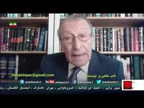 ریشه های عقب نگاهداشته شدن  سیستان و بلوچستان در گفت و گو با ناصر شاهین پر