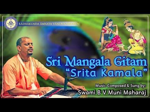 Srita Kamala Kucha Mandala from Sri Gita Govinda (Sanskrit & English lyrics)