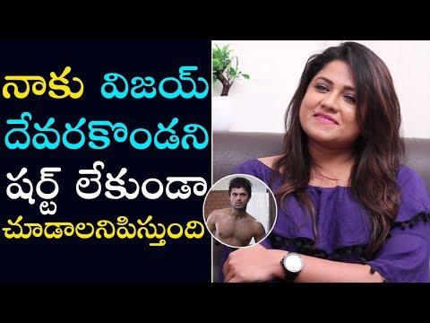 Actress Joythi Comments On Vijay Devarakonda | Vijay Devarakonda | My Friday Poster