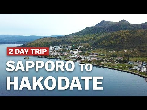 2 Day Trip from Sapporo to Hakodate | japan-guide.com