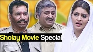Best Of Khabardar Aftab Iqbal 12 June 2018 - Sholay Movie Special - Express News