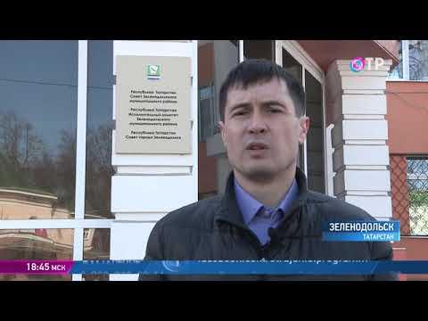 Сюжет про Зеленодольск