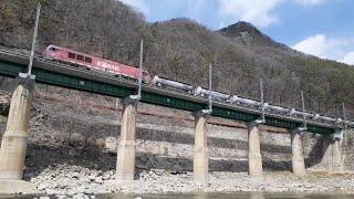 삼탄역 주포천 고가철도 지나가는 기차 화물열차소리