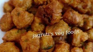 Leftover recipe/rice pakoda/ऐसे बनाएं स्वादिष्ट और झट-पट बचे हुए चावल के पकोड़े/चावल पकोड़ा की विधि/