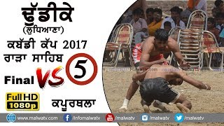 DHUDIKE (Moga) | KABADDI CUP - 2017 | FINAL | KAPURTHALA vs RARA SAHIB | Full HD | Part 13th