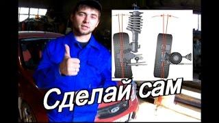 видео Cход развал стоимость в Москве