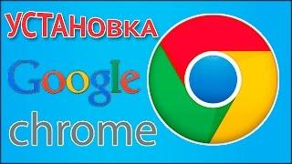 видео Скачать Google на андроид бесплатно последняя версия v 7.4.21.21 apk