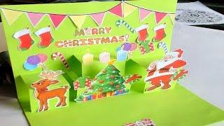DIY 3D Christmas Pop Up Card