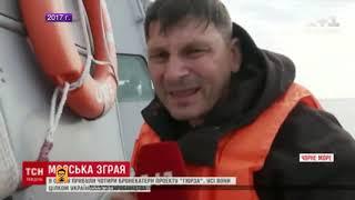 РЕН ТВ восстановил хронику событий в Керченском проливе, где задержали корабли Украины