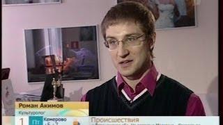 Первое апреля. Розыгрыши в истории. Первый Канал. Роман Акимов.