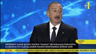 """Prezident İlham Əliyev: """"Qarabağ Azərbaycandır və nida"""""""