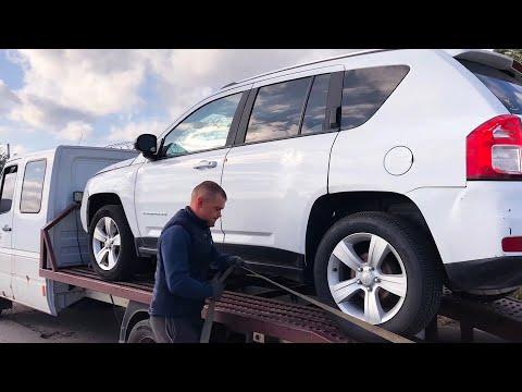 Jeep Compass за 9100$ All Inclusive на номерах! Забираємо з Одеси, доставка до Києва та розмитнення