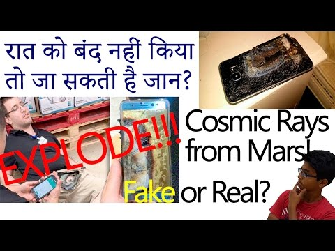 Cosmic Rays from Mars will EXPLODE your Phone?😱Switch it OFF from 12:30-3:30 am! Real OR Fake?