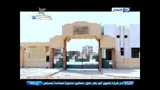 اخر النهار - المركز الطبي بمدينة بدر مثال حي لأهدار المال العام