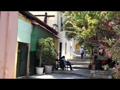 Greece Athens - Acropolis and Plaka old town