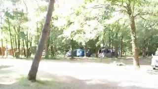 Camping du Bas Meygnaud Dordogne France