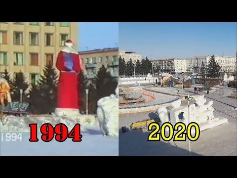 Благовещенск Площадь Ленина 1994 VS 2020!  26 лет спустя!